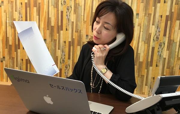 電話営業 効果