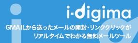 i-digimaバナー
